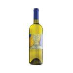 vino-bottiglia-75-cl-anthilla-donnafugata-pgbevande